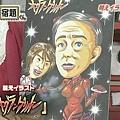 windjp-syoukudai-071001[(016875)00-24-24].JPG