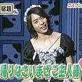 windjp-syoukudai-071001[(036709)00-26-17].JPG
