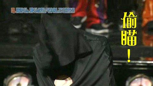 [TV] 20071007 the shounen club -3 (13m05s)[(020530)23-20-46].JPG