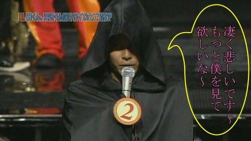 [TV] 20071007 the shounen club -3 (13m05s)[(013251)23-13-44].JPG