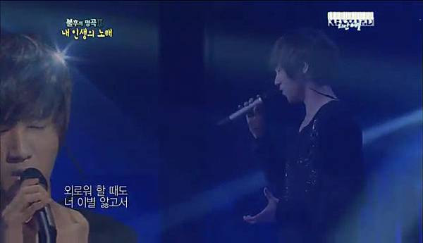 [110611] KBS2 Immortal Song 2 – Yesung + PREVIEW NEXT WEEK+ PRACTICE   sujumiraclepress.flv0803.bmp