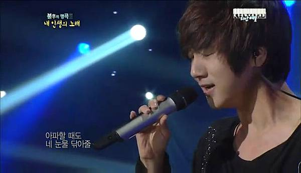 [110611] KBS2 Immortal Song 2 – Yesung + PREVIEW NEXT WEEK+ PRACTICE   sujumiraclepress.flv0901.bmp