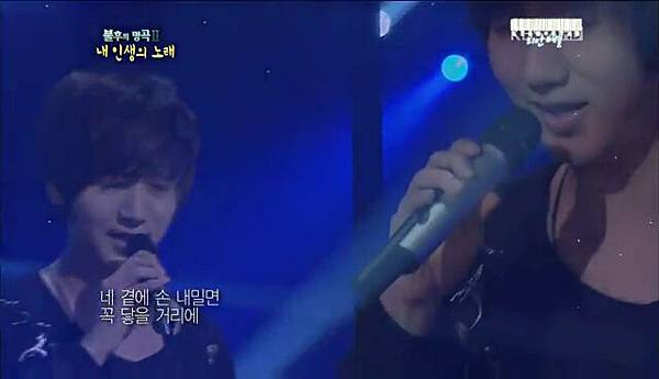 [110611] KBS2 Immortal Song 2 – Yesung + PREVIEW NEXT WEEK+ PRACTICE   sujumiraclepress.flv0984.bmp