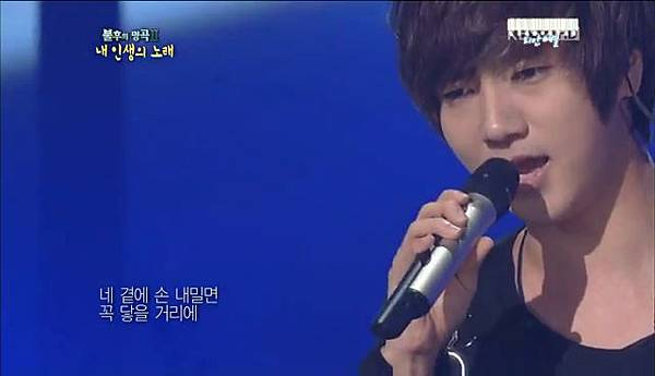 [110611] KBS2 Immortal Song 2 – Yesung + PREVIEW NEXT WEEK+ PRACTICE   sujumiraclepress.flv1004.bmp