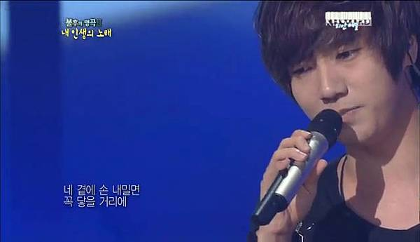[110611] KBS2 Immortal Song 2 – Yesung + PREVIEW NEXT WEEK+ PRACTICE   sujumiraclepress.flv1007.bmp