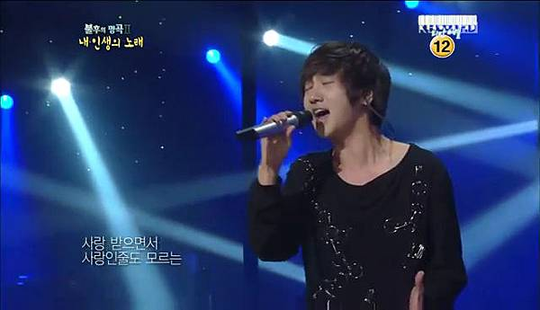 [110611] KBS2 Immortal Song 2 – Yesung + PREVIEW NEXT WEEK+ PRACTICE   sujumiraclepress.flv1451.bmp