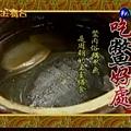 110528 華視黃金舞台-SJM熱血趣味競賽 4 4.flv0042.bmp