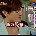 110528 華視黃金舞台-SJM熱血趣味競賽 4 4.flv0212.bmp