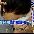 110528 華視黃金舞台-SJM熱血趣味競賽 4 4.flv0258.bmp