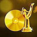 26th Golden Disk Awards.JPG