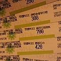 2012-01-17 20.24.41.jpg