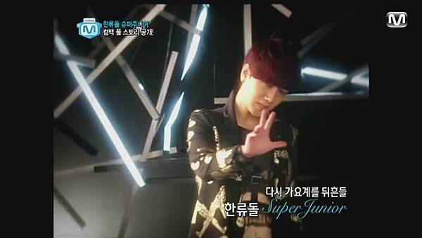 120705 SUPER JUNIOR @ WIDE ENTERTAINMENT NEWS - YouTube(1)[20-01-16]