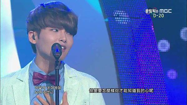 【HD繁中字】120707 Super Junior - From U + Sexy, Free & Single @ Comeback Stage - YouTube 00_00_01-00_07_07[19-39-40]