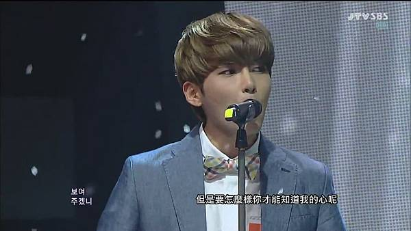 【HD繁中字】120708 Super Junior - From U @ Comeback Stage - YouTube.mp43810