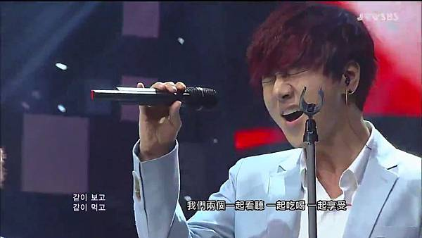 【HD繁中字】120708 Super Junior - From U @ Comeback Stage - YouTube.mp44321