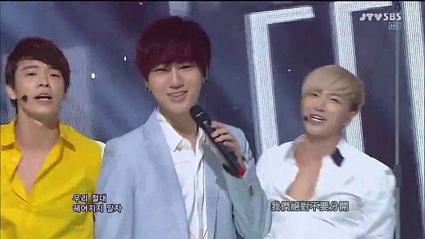 【HD繁中字】120708 Super Junior - From U @ Comeback Stage - YouTube.mp44737