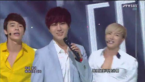 【HD繁中字】120708 Super Junior - From U @ Comeback Stage - YouTube.mp44738
