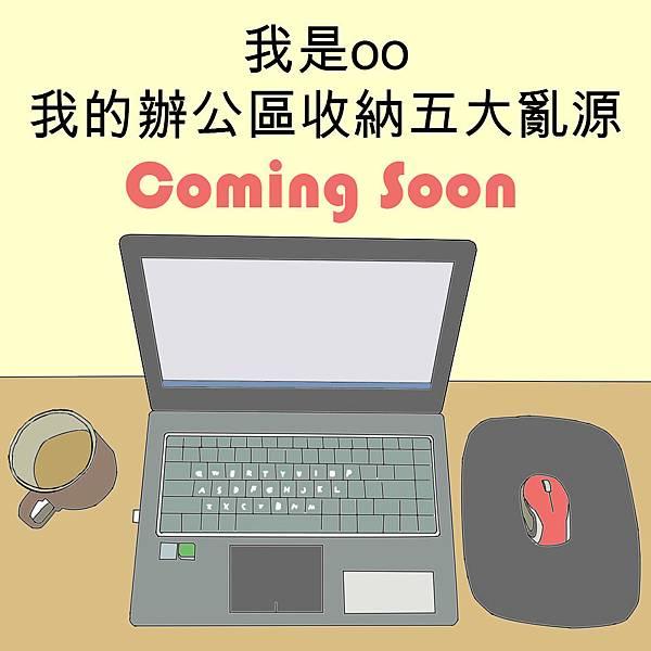officedesk.jpg