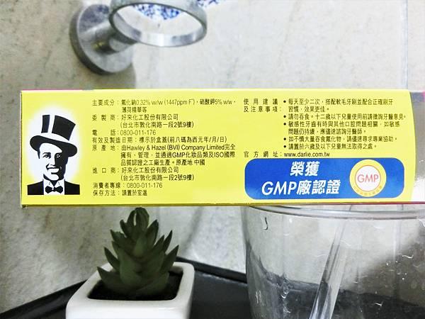 CIMG5666.JPG