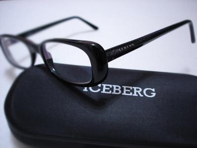 新的青蛙眼鏡