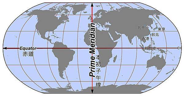 800px-赤道、本初子午線及東亞部分都市位置圖