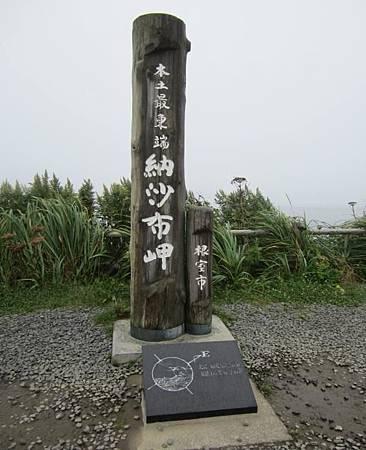 991 北海道文教大學 張君威