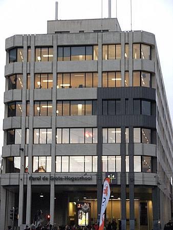 450px-Karel_de_Grote_Hogeschool_Antwerpen