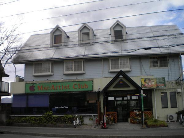 學校旁有名的咖啡店.jpg