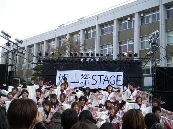 校慶之一的姬山祭 社團yosakoi的表演.JPG