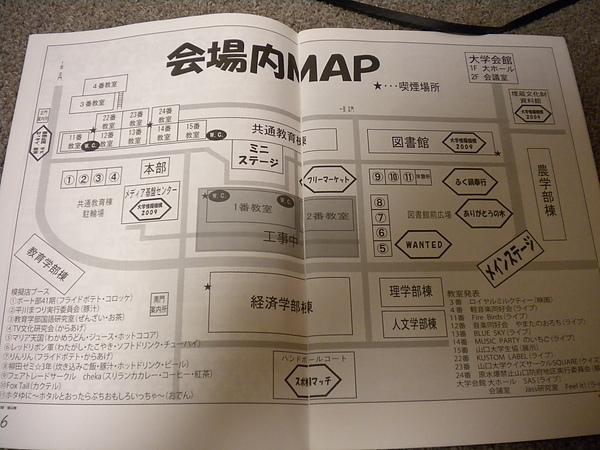 姬山祭各社團活動位置.JPG