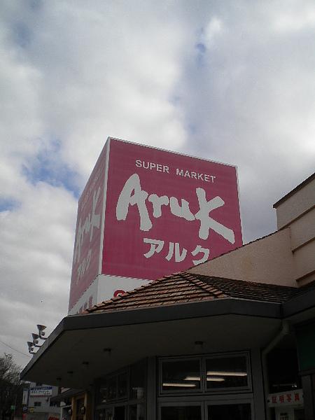學校前方的超市.jpg