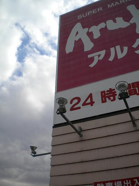 超市2.jpg