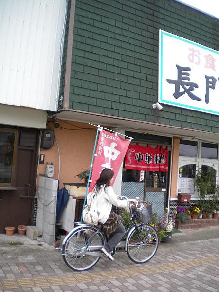 學校前的中;華料理店.jpg