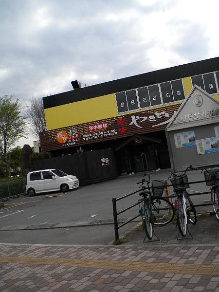 學校正前方的居酒屋.jpg