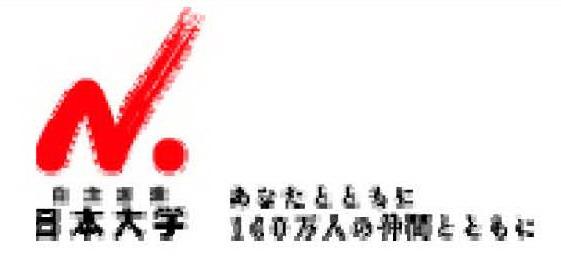 日本大學繁體檔_頁面_1.jpg