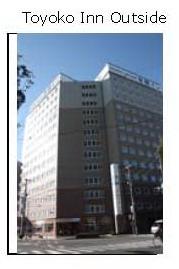 日本大學繁體檔_頁面_9.jpg