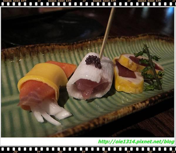 台中 - 秋月日本料理