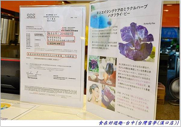 DSC_6210 (9)