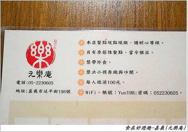 DSC_6500 (21)