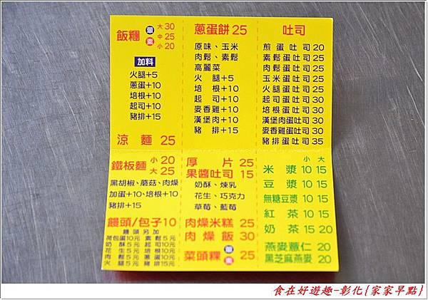 DSC_8700 (6)