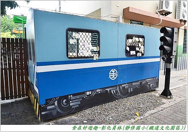DSC_9800 (23)