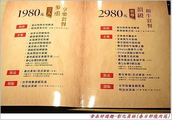 DSC_1899 (10)