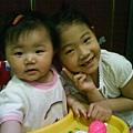 二姐妹....