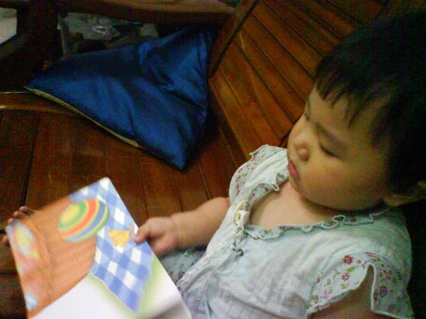 我真的愛看書!