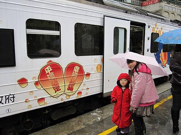 平溪支線的彩繪火車