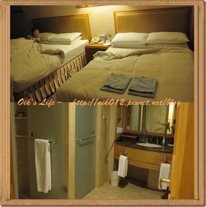 飯店1.jpg