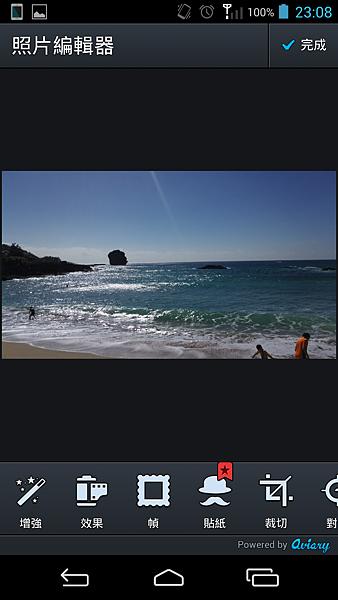 Screenshot_2014-03-14-23-08-48