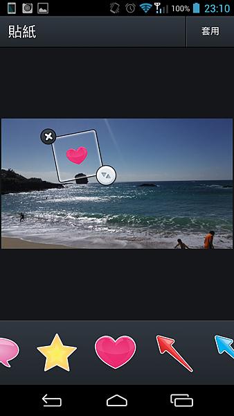 Screenshot_2014-03-14-23-10-23