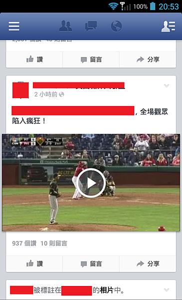 想分享的FB影片