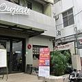 歐加里台南大學店2